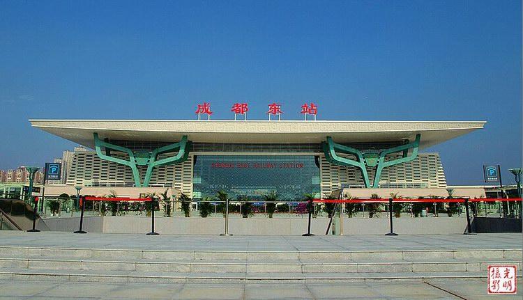 成都火车站,成都列车时刻表