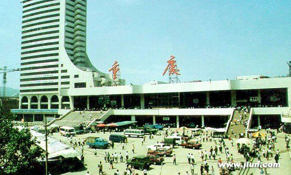 重庆火车站,重庆列车时刻表