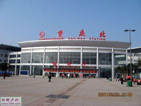 湛江回重庆沿途可以玩的风景区