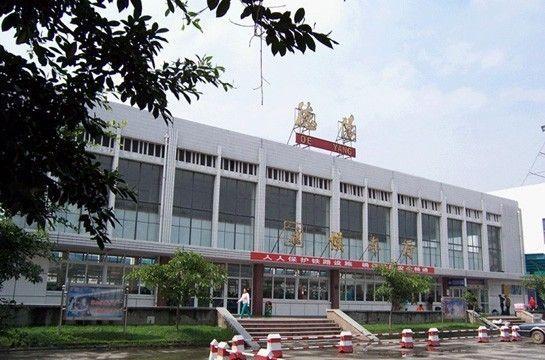 德阳火车站,德阳列车时刻表