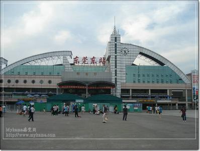 长沙火车站到黄花机场