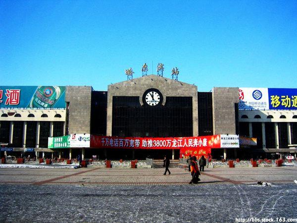 哈尔滨有4个火车站.