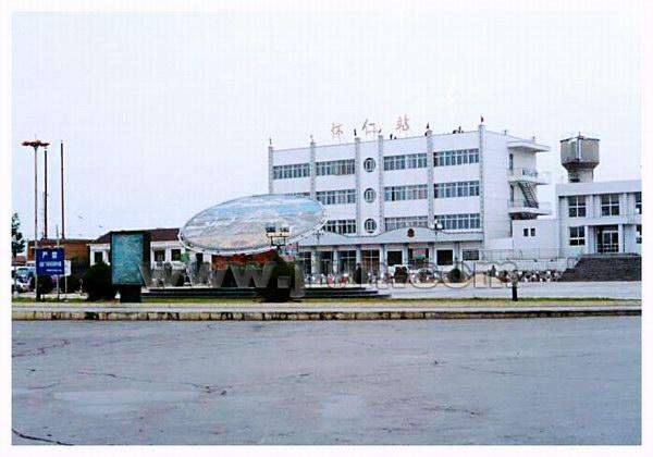 怀仁火车站,怀仁列车时刻表