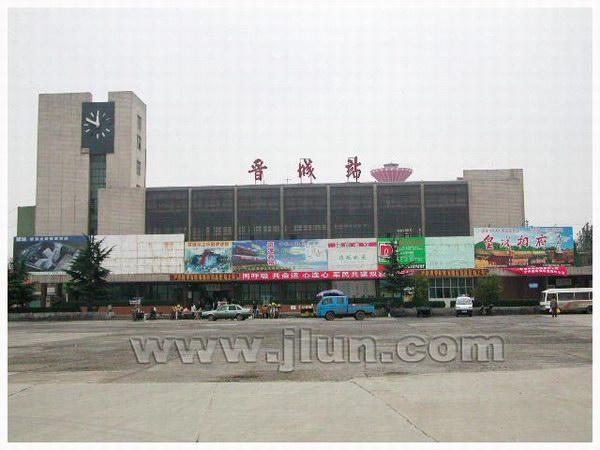 晋城火车站,晋城列车时刻表