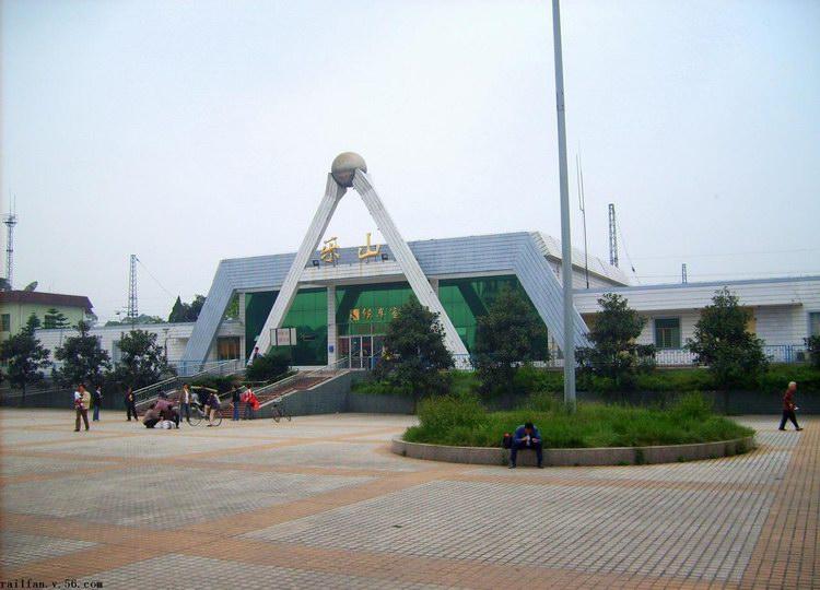 乐山火车站,乐山列车时刻表