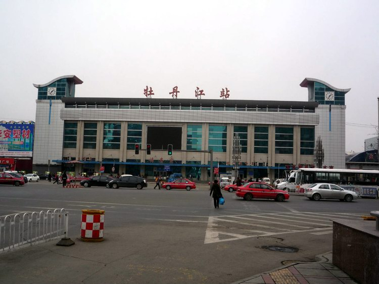 牡丹江火车站,牡丹江列车时刻表