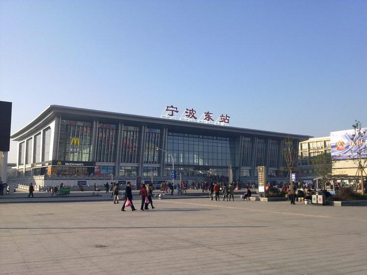 宁波火车站,宁波列车时刻表