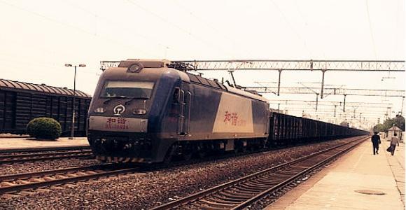 通化到上海火车
