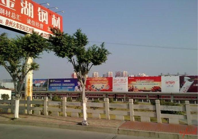 时刻表 搜索泉州4班途经火车,如上海只需输入sh 始发车目的地查询南昌