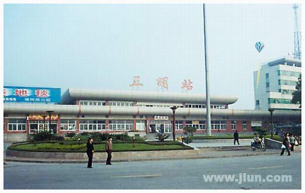 火车查询 三明火车站  搜索三明30班途经火车,如上海只需输入sh 始