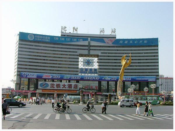 沈阳火车站,沈阳列车时刻表