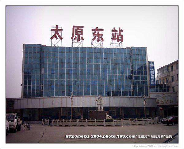 重庆东站设计图