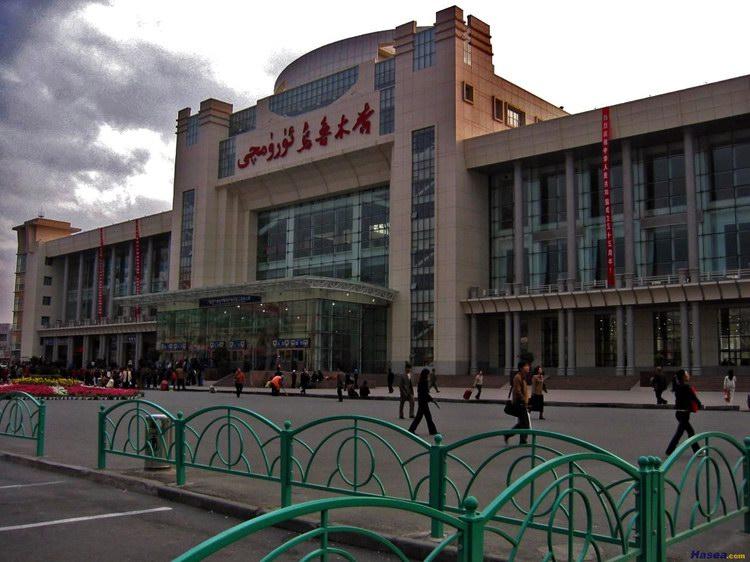 烏魯木齊站