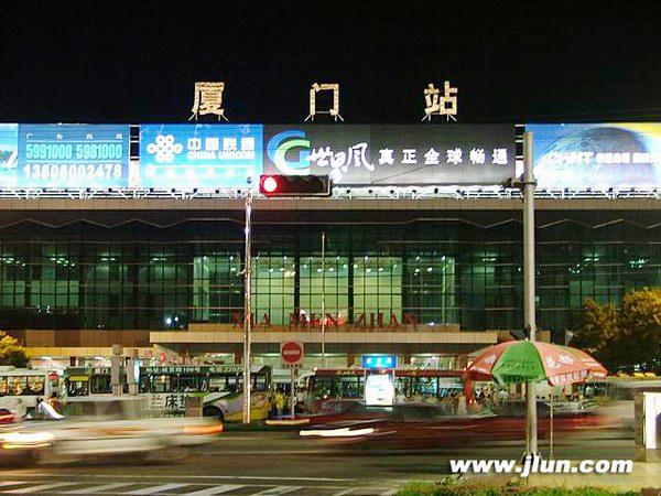 厦门火车站,厦门列车时刻表