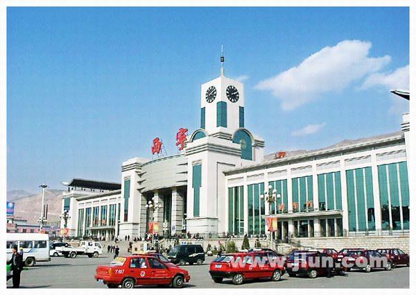 西宁火车站,西宁列车时刻表