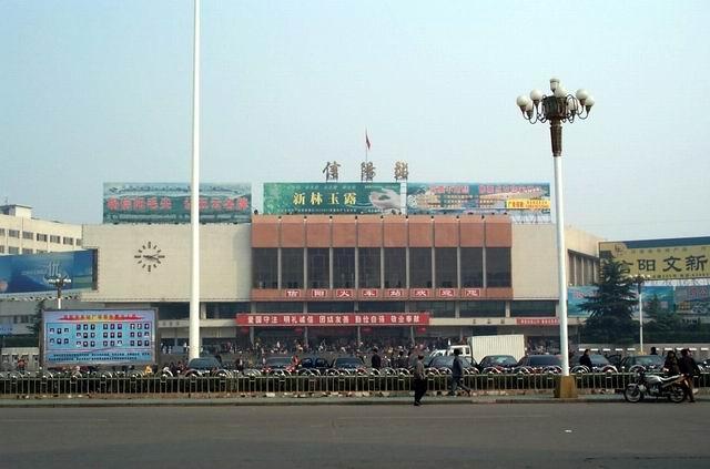 火车查询 信阳火车站  搜索信阳107班途经火车,如上海只需输入sh 始