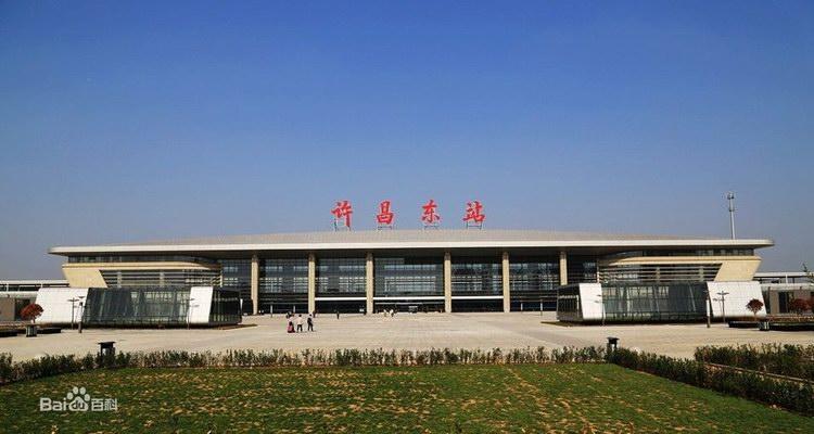 汉口徐州天津长沙南昌石家庄成都太原周口直达目的站