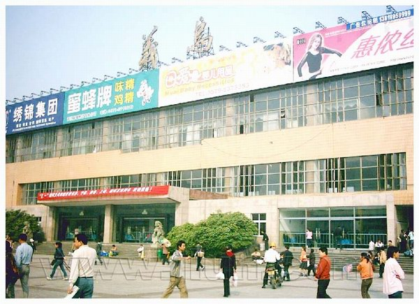义乌火车站,义乌列车时刻表