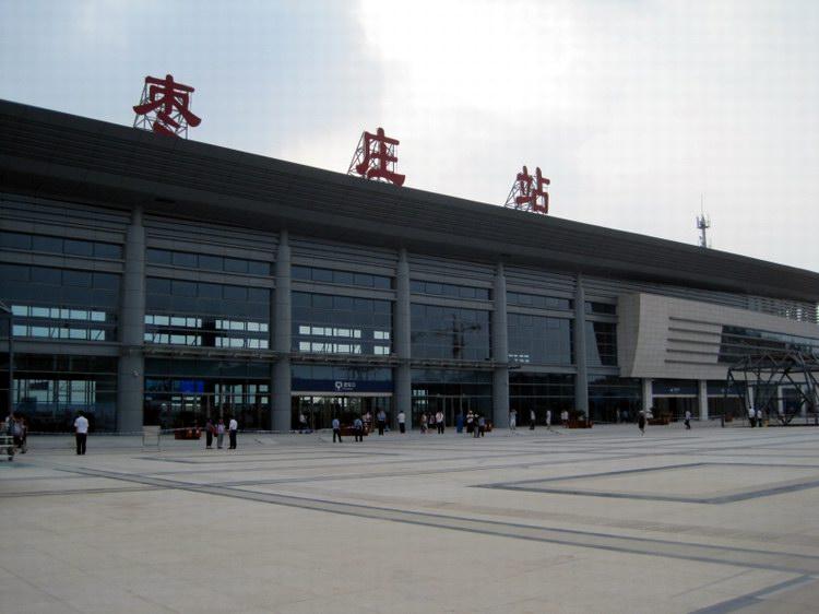 东营火车站时刻表东营火车站时刻表最新资讯图片