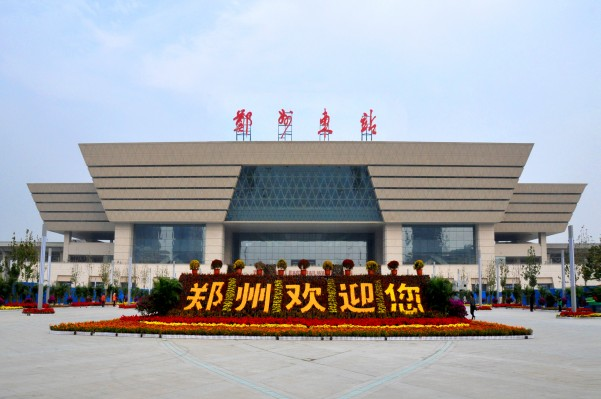 郑州火车站,郑州列车时刻表