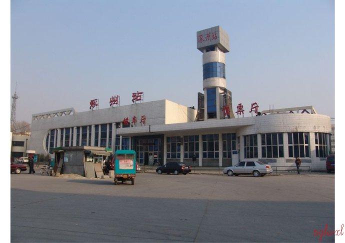 上海到襄樊火车