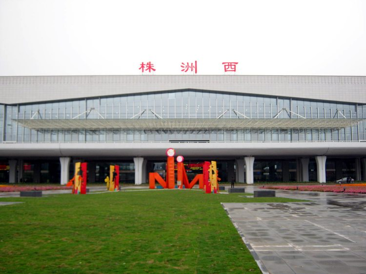 火车查询 株洲火车站  搜索株洲231班途经火车,如上海只需输入sh 始